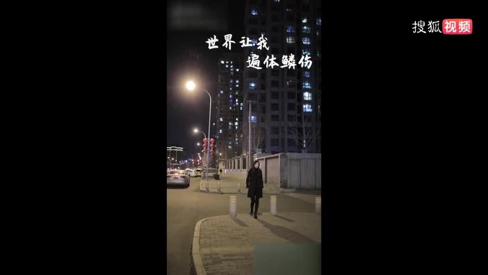 """马蓉发视频称婚姻惨淡收场 避谈王宝强被批""""卖惨"""""""