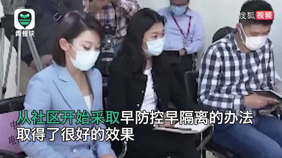 外国固守偏见质疑中国防疫成果造假 钟南山:我们就是这么好