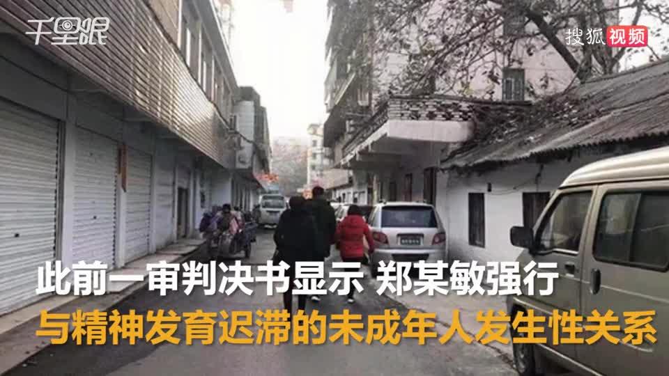 河南少女被一对父子侵犯生3孩 被告人拒不认罪 律师:应加重刑罚