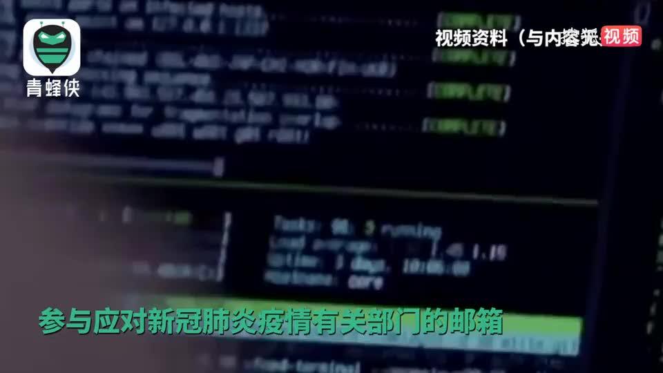 越南黑客入侵武汉市政府和应急管理部?