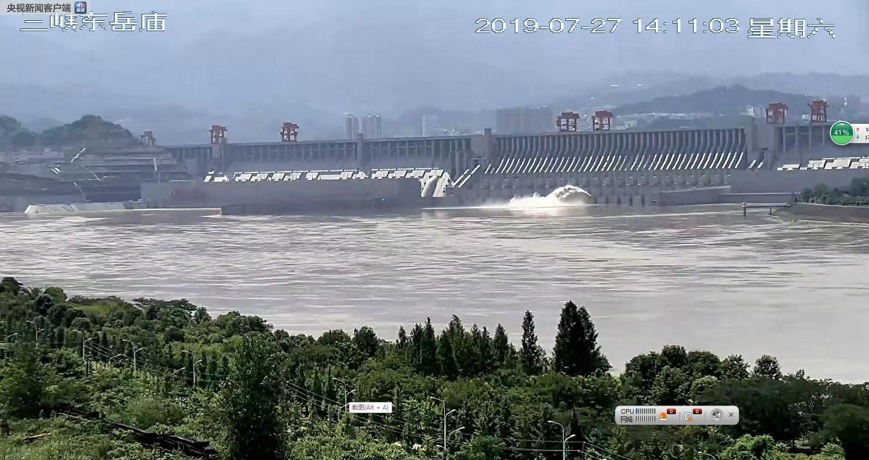 今年可能发生较大洪水