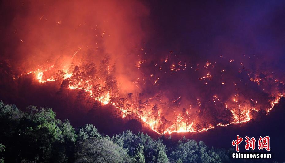 西昌森林火灾火点复燃