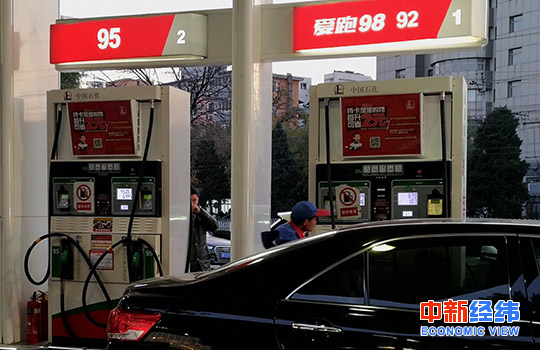 车主注意!国内成品油调价或迎年内第4次搁浅