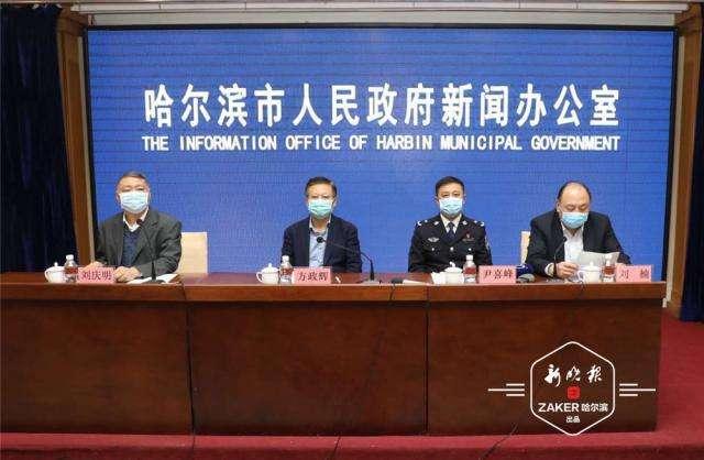 出现聚集性疫情反弹 哈尔滨市指挥部被约谈