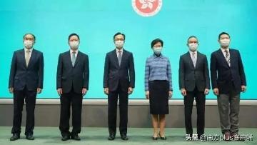 国务院任免香港特别行政区政府官员