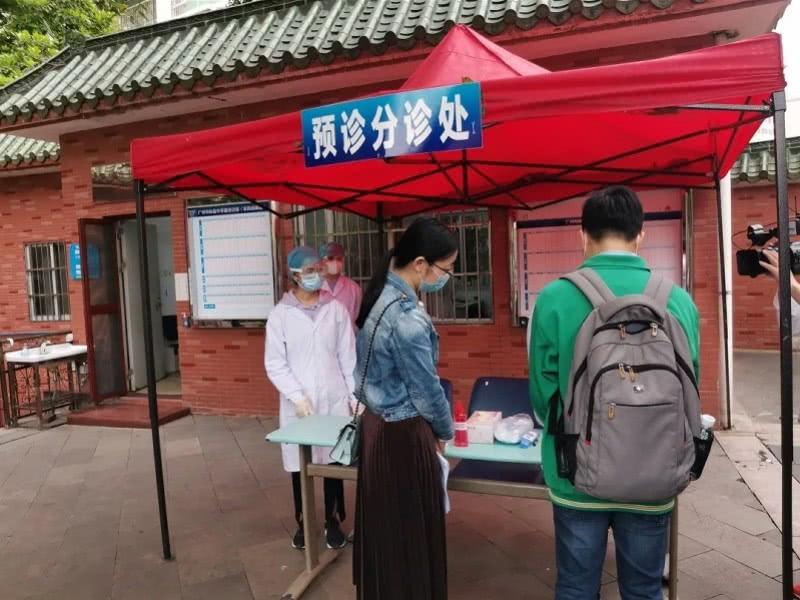广东所有中学设临时隔离留观室