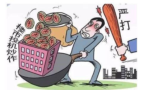 深圳五部门:未发现贴息贷款炒房