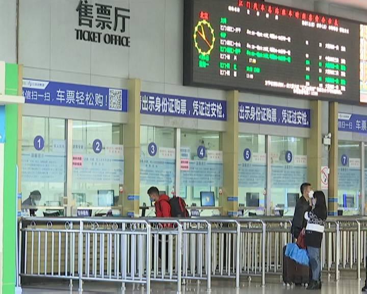 清明假期江門汽車總站客流同比下降超七成