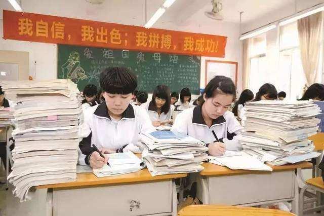 高考延期一個月 考生應該如何應對?