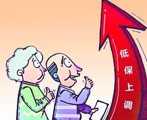江门城乡低保标准统一提高到900元/人月