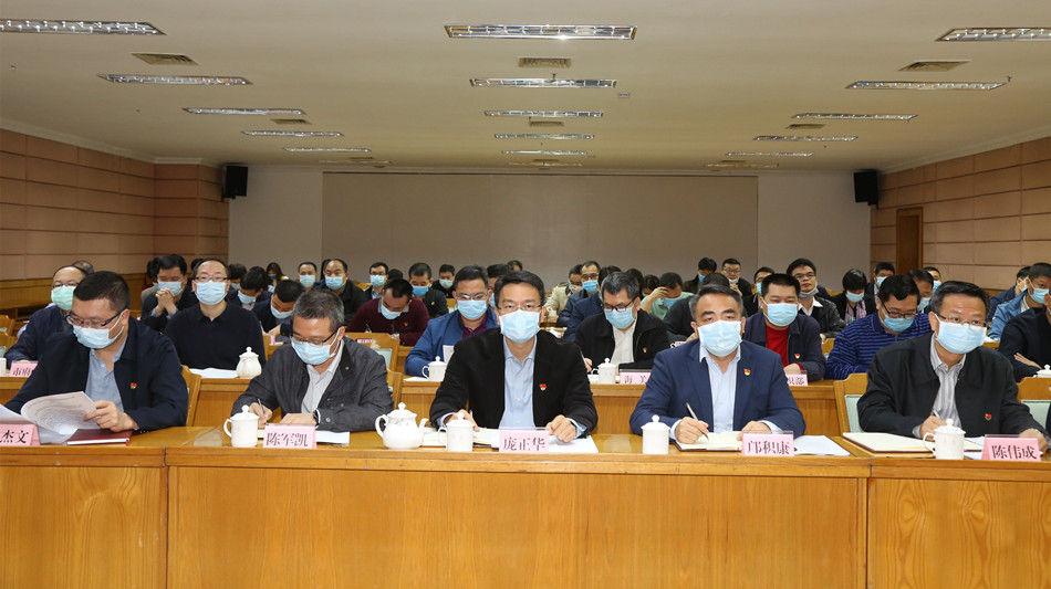 开平市组织收听收看江门市新冠肺炎疫情防控指挥部第十八次会议