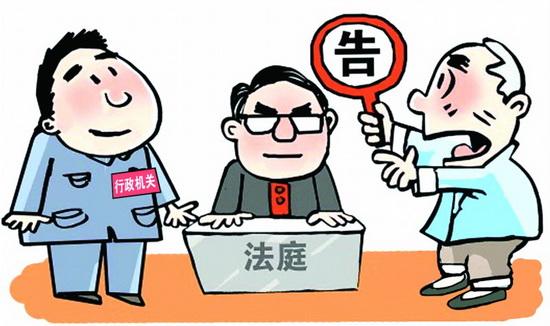 广东率先发文:实现行政检察和行政执法监督有效衔接