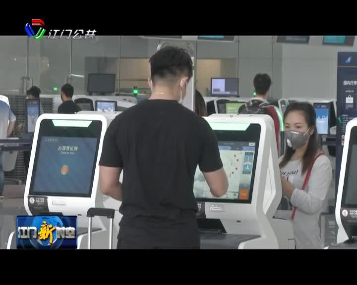 """高科技战""""疫""""   机场旅客可""""无接触""""搭电梯"""