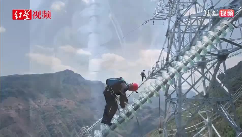2300米高原7名 工人百米高空4小时走7公里