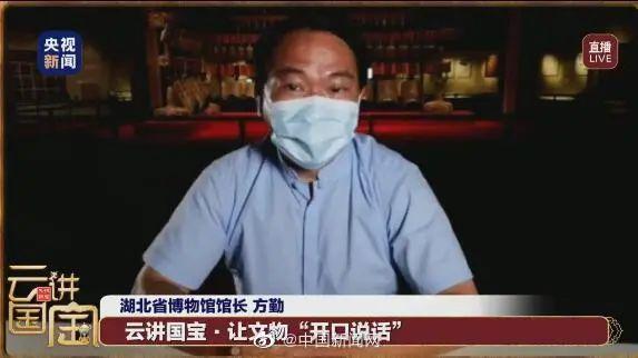 """武汉""""网红窗帘""""被收藏引争议,湖北省博物馆馆长回应"""