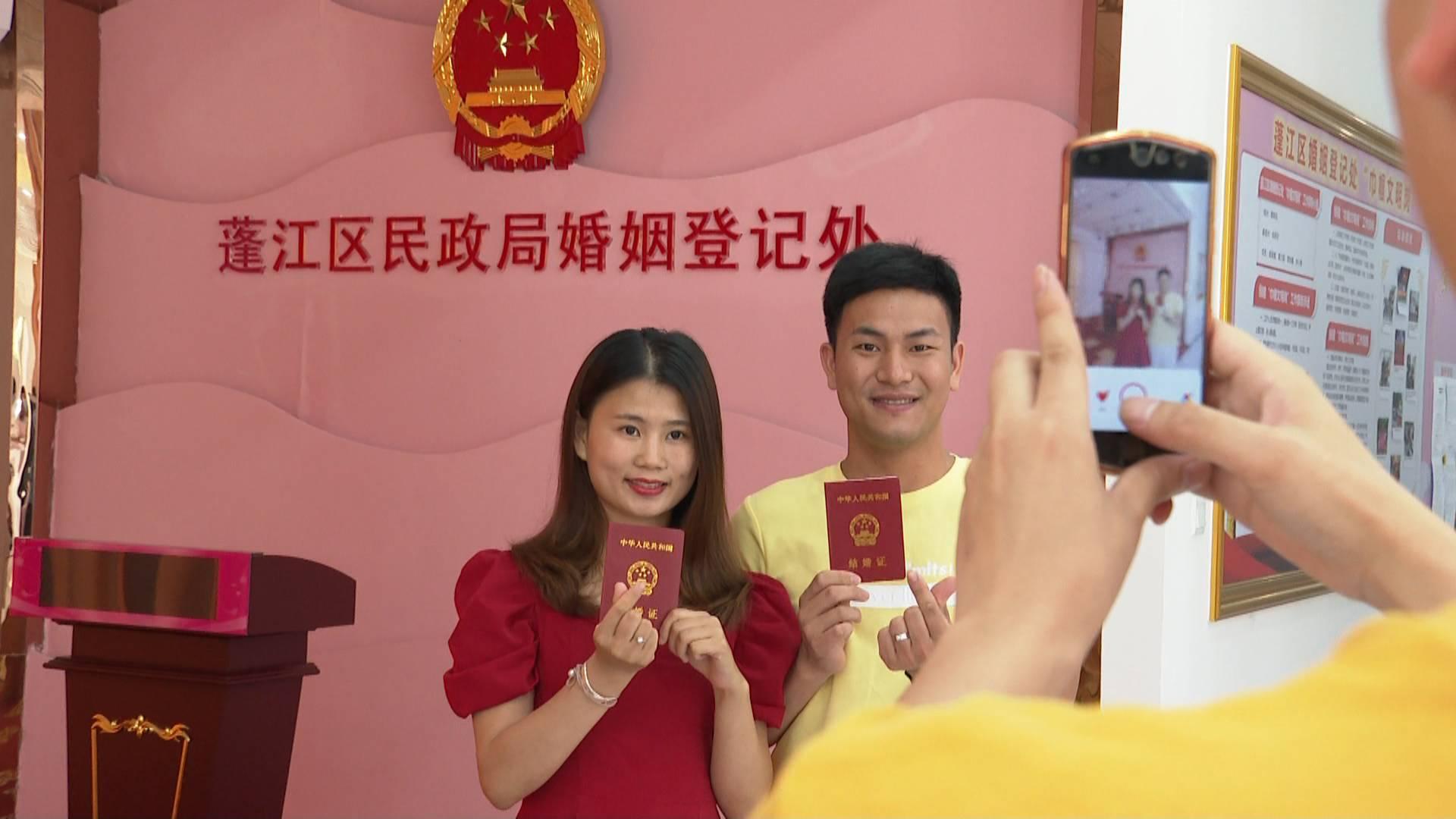 """""""2020520""""!蓬江区上百对新人甜蜜领证"""