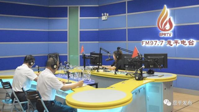 【聚焦】五邑中医院恩平分院负责人上电台直播,解答了这些热点问题!
