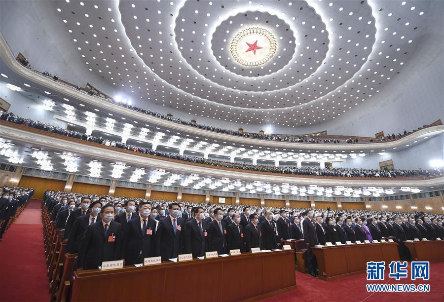 十三届全国人大三次会议开幕会举行 习近平等党和国家领导人出席