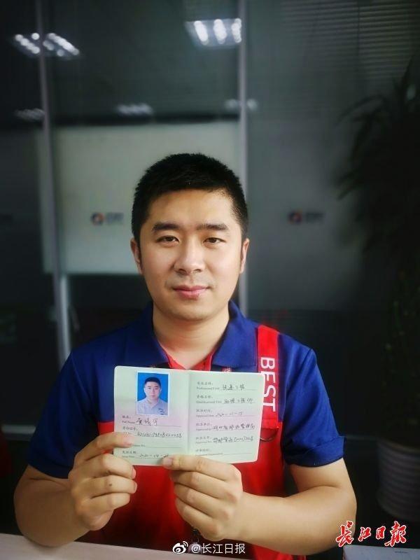 武漢36名快遞小哥獲助理工程師資格