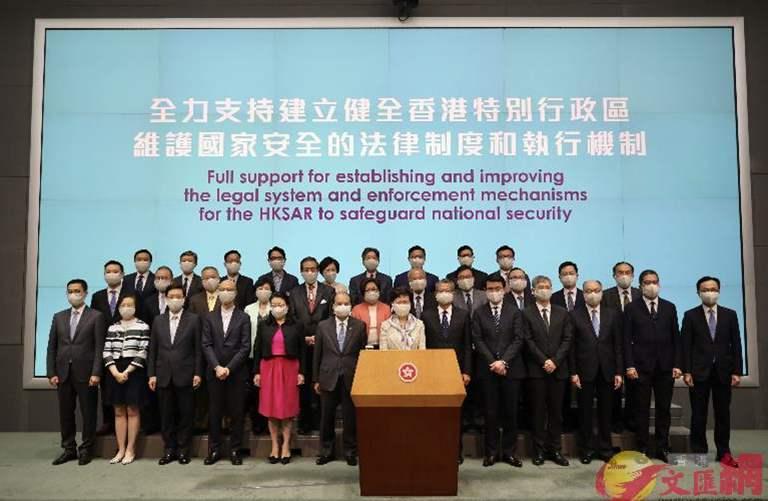 林郑月娥:特区政府会全力支持和配合涉港国安立法