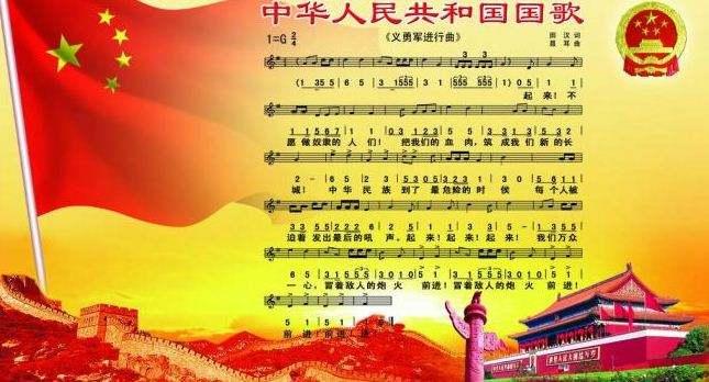 香港特区立法会恢复《国歌条例草案》二读审议