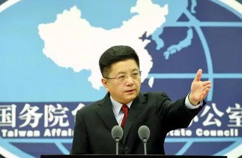 国台办:警告民进党当局停止趁火打劫拨弄是非