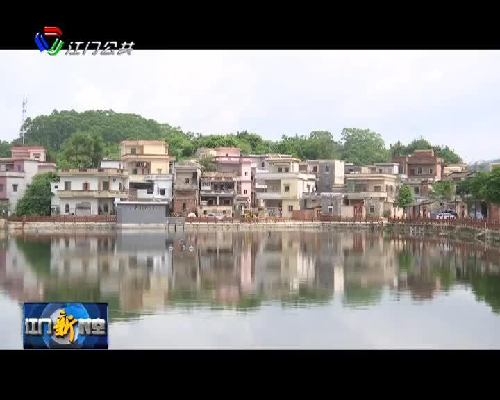 """全国人大代表温艳嫦:为""""三农""""发声  推动乡村振兴"""