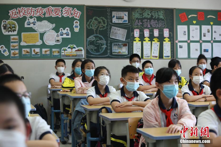 北京40万学生返校复课 多方式保防疫安全