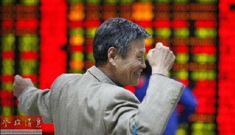 A股高开沪指涨0.03% 海南本地股集体活跃
