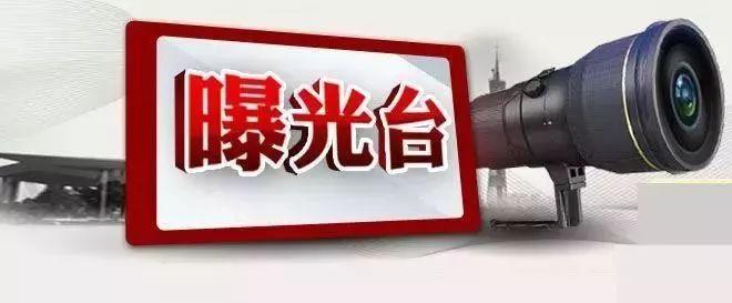 江门中院公布一批失信被执行人名单