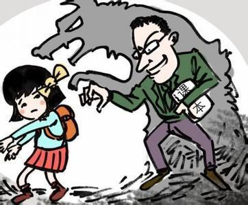 广东拟规定老师猥亵学生终身禁教