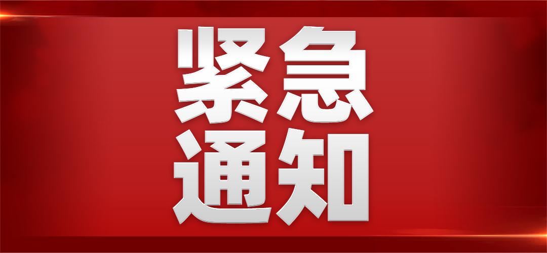 江门市第一中学景贤学校今天下午17:00起可进行补报名