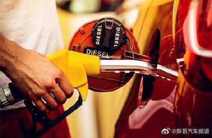 """国内油价或""""两连涨"""""""