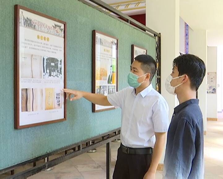 蓬江區博物館正式對外開放 帶你了解蓬江區歷史文化