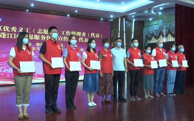 蓬江區義工聯創新開展志愿服務成效顯著
