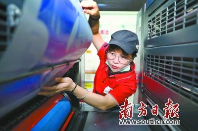 廣東省首屆職業技能大賽開幕,共設142個項目