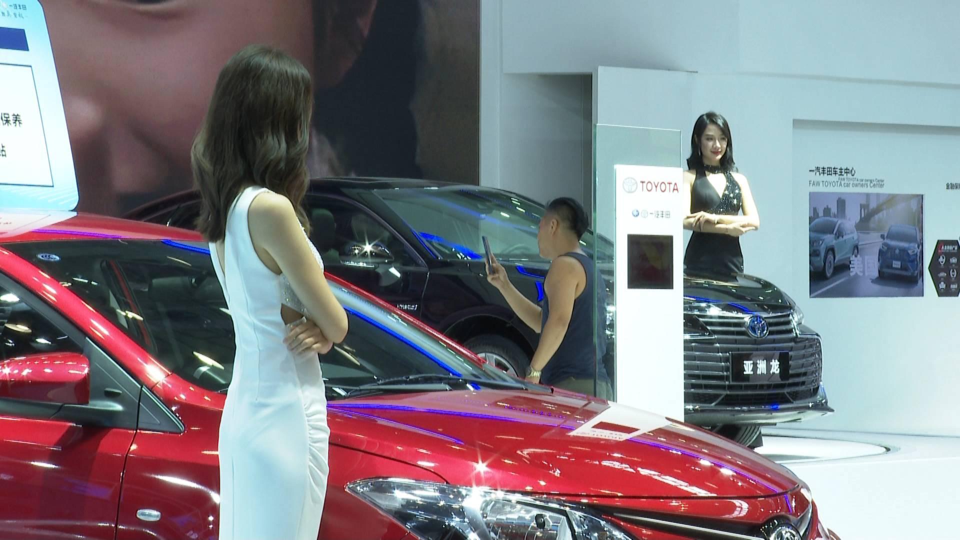 2020江門市汽車特惠節開幕 50多個品牌車型亮相