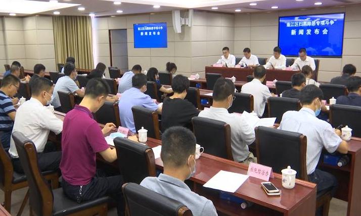 蓬江區:今年涉黑惡刑事立案數較2018年下降近46%