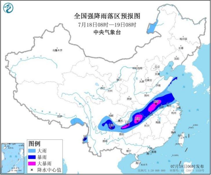 """氣象臺:本輪強降雨進入最強時段,""""一江三湖""""防汛形勢嚴峻"""