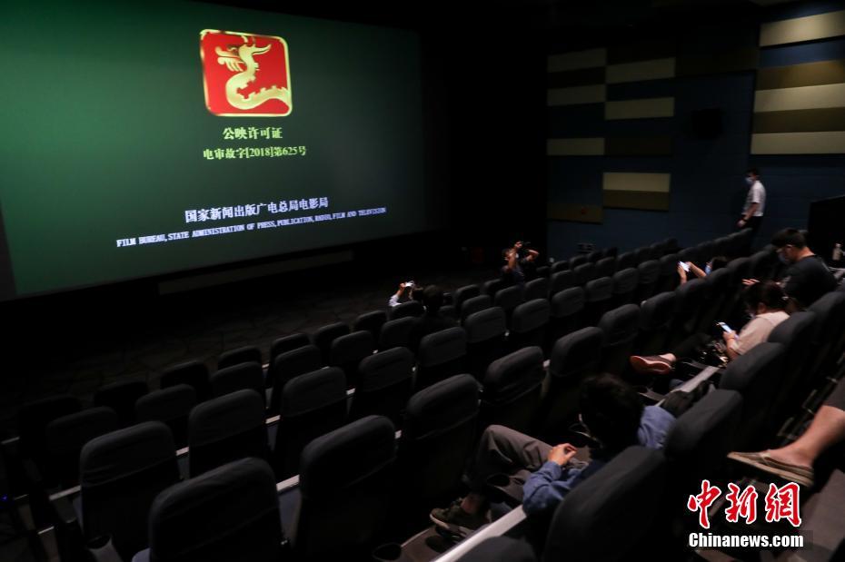 上海疫情后電影重啟