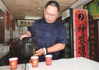 惠州:一碗神农凉茶配方传承800年