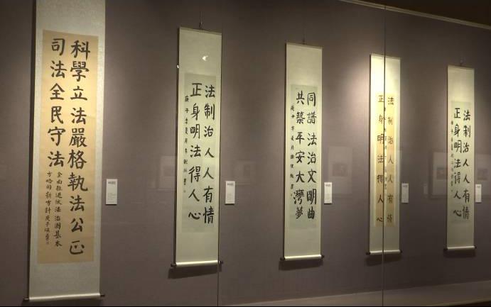 百幅普法宣传美术书法作品展在江门市美术馆举行