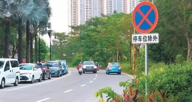 江门又将增设停车位超10000个