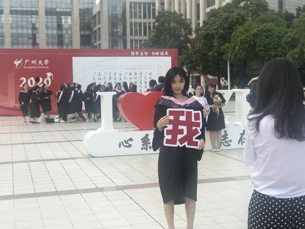 广州毕业季重启校内招聘 线上岗位比往年多