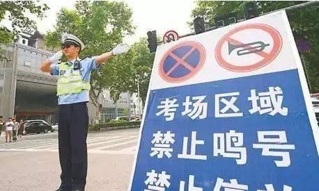 高考期间江门考点将实施临时交通管制 交警6项措施护航高考