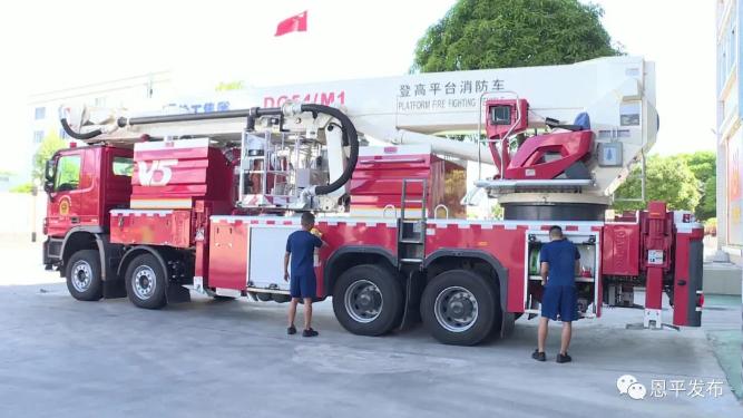 【关注】恩平投入239.8万元助推高空消防救援能力大提升
