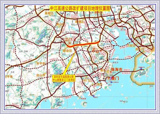 中江高速将改扩建为双向八车道 计划年底开工