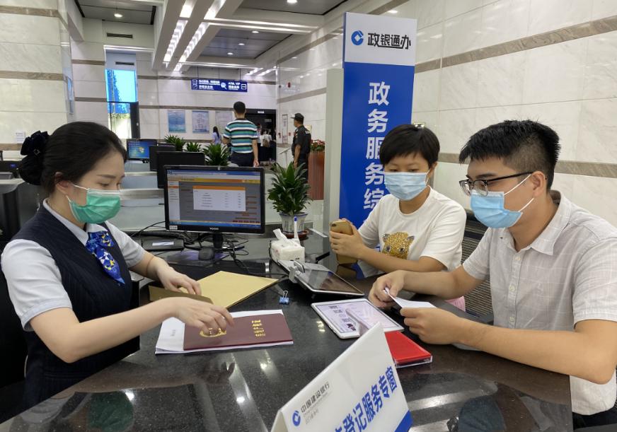 """蓬江区首批94家银行网点开通""""政银通办""""服务"""
