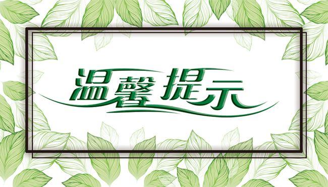 @高考生 江门市招生办发出13条温馨提示,你关心的问题这里都有!