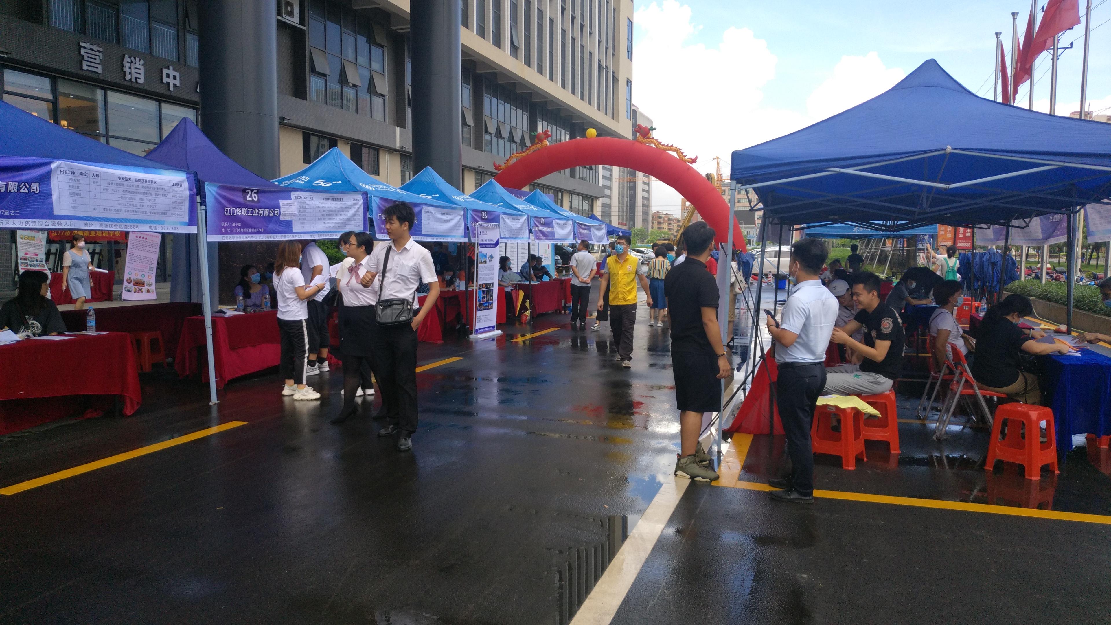 江海区举办首场线下大型公益招聘会 推出2568个岗位